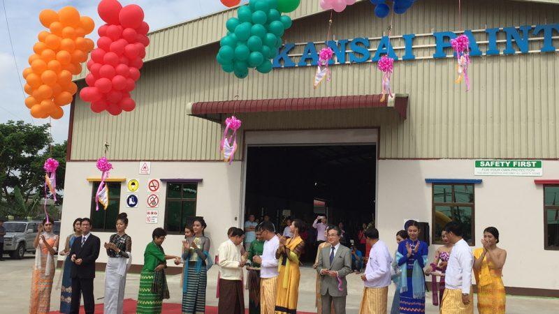 ミャンマー・ヤンゴン   5/30 新塗料製造工場開所式/関西ペイント